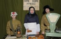 Всероссийская Акция памяти «Блокадный хлеб».