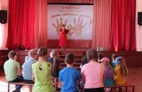 День защиты детей в Доме культуры Сретенье
