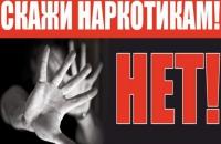 «НАРКОТИКАМ – НЕТ!  СОВЕТЫ   РОДИТЕЛЯМ!»