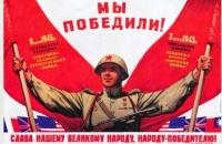 «Сентябрь 1945 года»